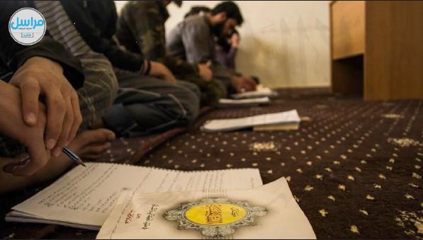 Institut Al Farook d'études islamiques