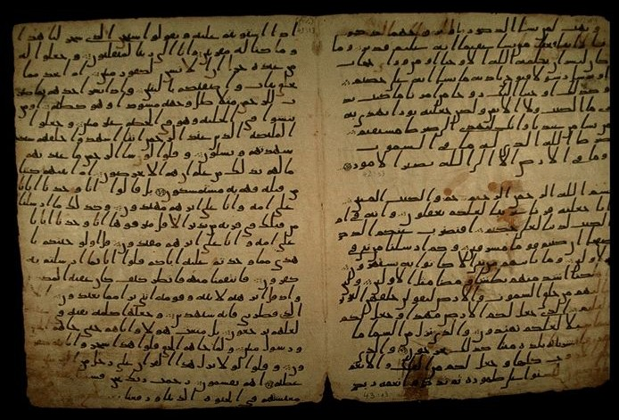 17 Qur'anic_Manuscript_-_2_-_Hijazi_script