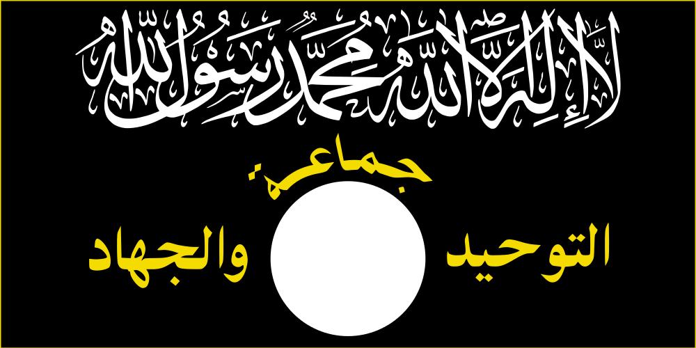 5 drapeau JTJ