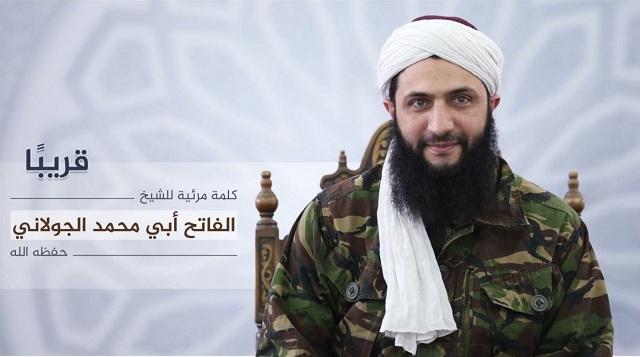 Première photo officielle d'Abu Muhammad al-Joulani, émir de Jabhat al-Nusra, publiée le 28 juillet 2016, en amont de son allocution fondant Jabhat Fath al-Sham